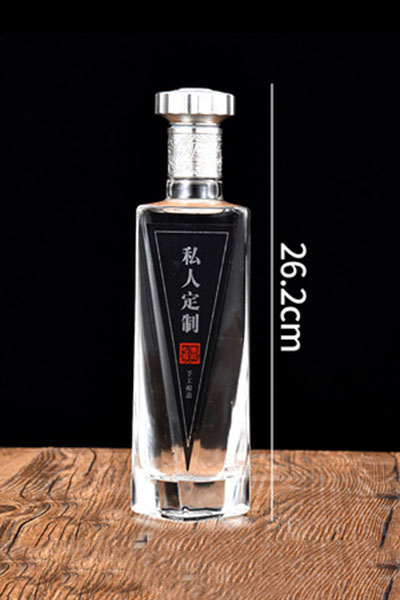 新款晶白料酒瓶-039